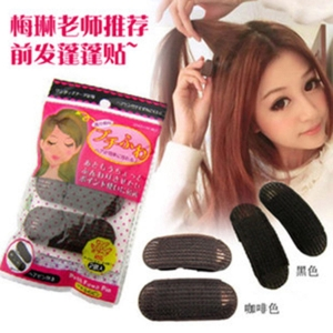 RITZKART Petite fluffy pin long semi long Bob for two pieces fashionable clip